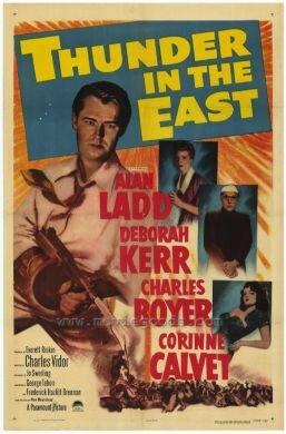 Гром на востоке (1952)