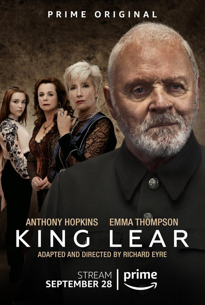 Король Лир (ТВ)