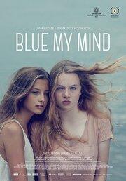 Blue My Mind (2017) смотреть онлайн фильм в хорошем качестве 1080p