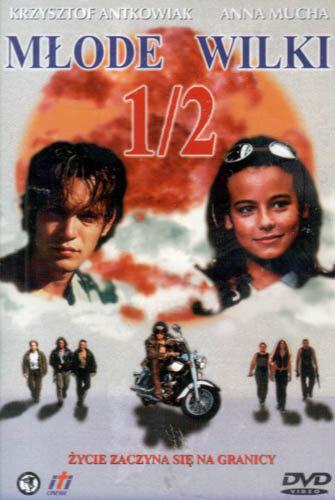 Молодые волки 1/2 (1998)