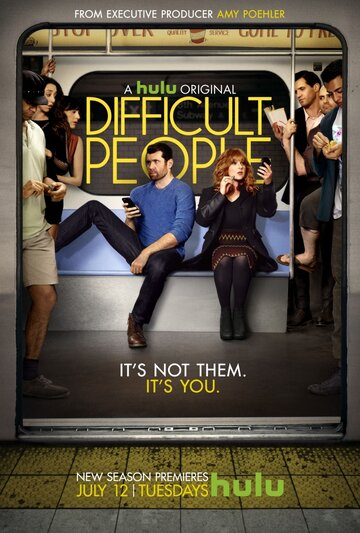 Сериал Сложные люди / Difficult People (сезон 2) смотреть онлайн