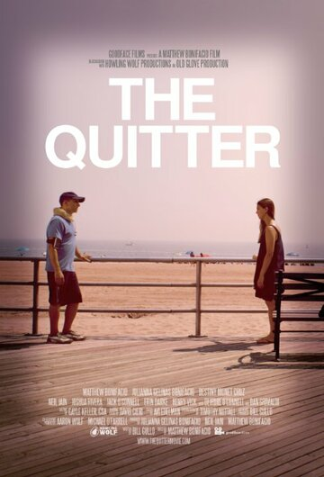 (The Quitter)
