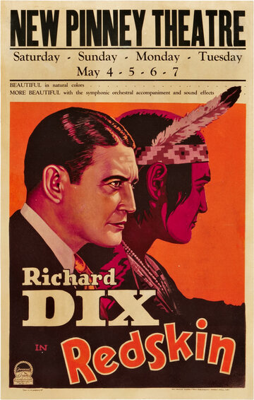 Краснокожий (1929)