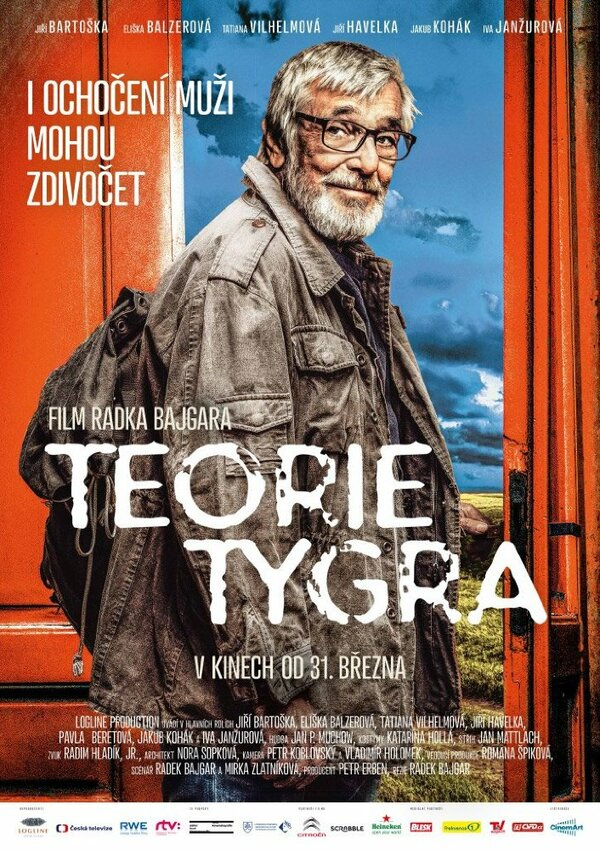 Теория тигра (2016)
