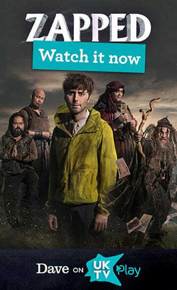 Попадец 3 сезон 2 серия