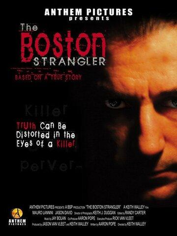 Бостонский Душитель (2006)