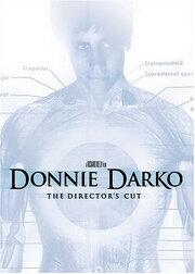 'Донни Дарко': Дневник производства
