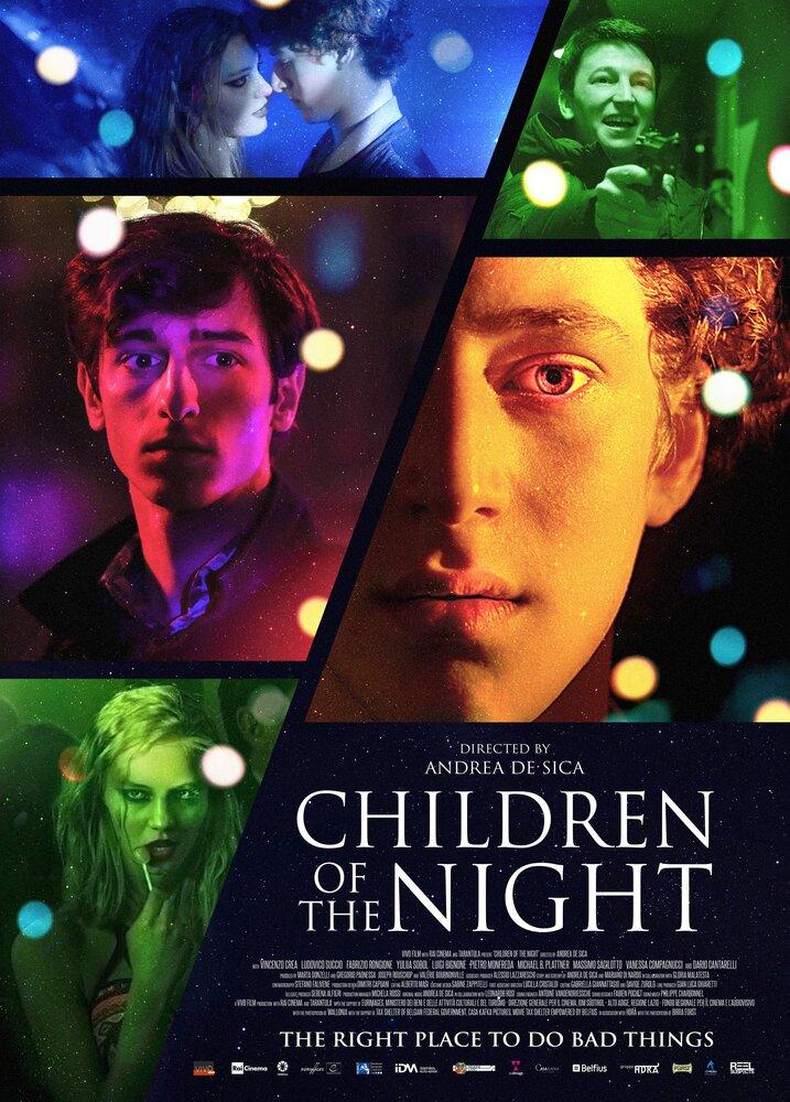 Дети ночи (2016)