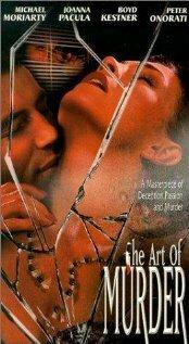 Искусство убивать (1999)