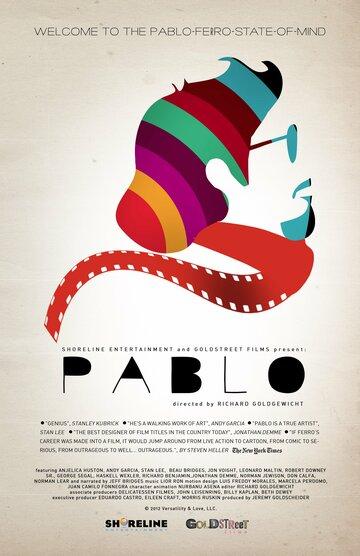 Пабло (Pablo)