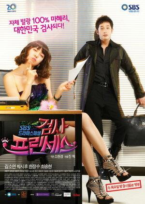 300x450 - Дорама: Очаровательный прокурор / 2010 / Корея Южная