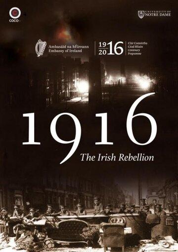 1916: Ирландское восстание (2016) полный фильм