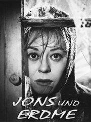 Jons und Erdme (1959)
