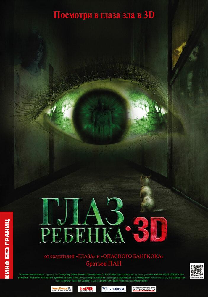 KP ID КиноПоиск 455644