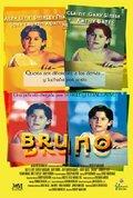 Бруно (2000)