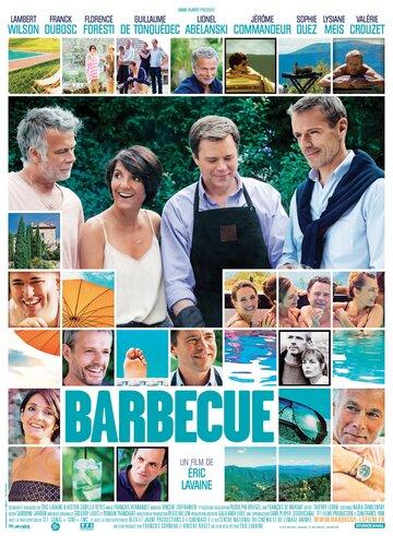 Барбекю (Barbecue)