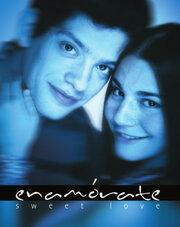 Влюбляйся! (2003)
