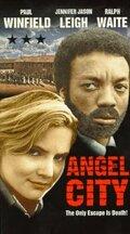 Город ангелов (1980)