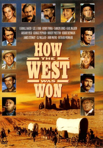 ����� �� ����� ������ (How the West Was Won)