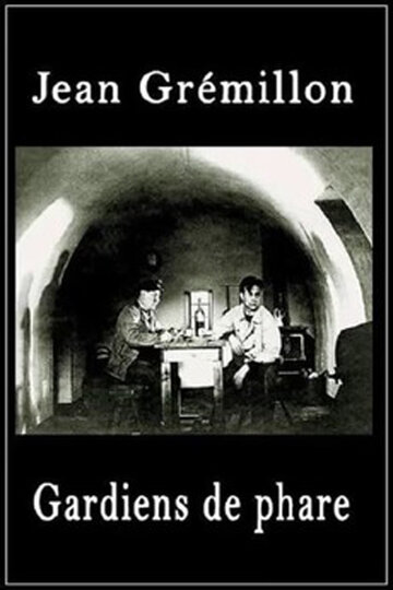 Сторож маяка (1929)