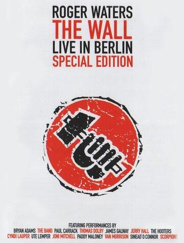 «Стена» в Берлине (1990)