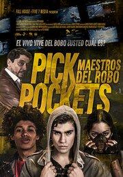 Pickpockets: Maestros del robo