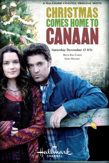 Рождество возвращается в Канаан (Christmas Comes Home to Canaan)