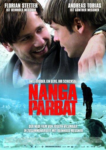 Постер             Фильма Нанга-Парбат