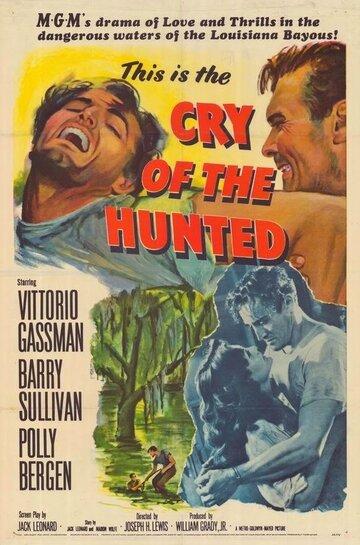 Крик загнанного (1953)