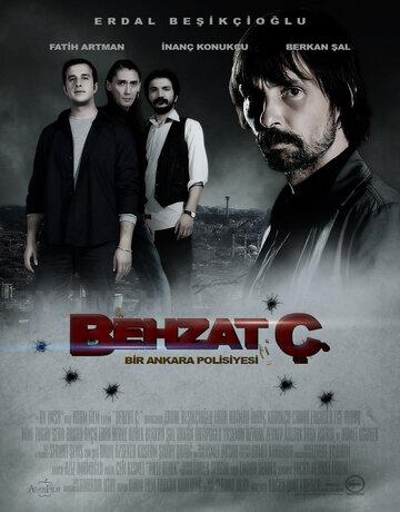 Бехзат: Серийные преступления в Анкаре (2010) полный фильм