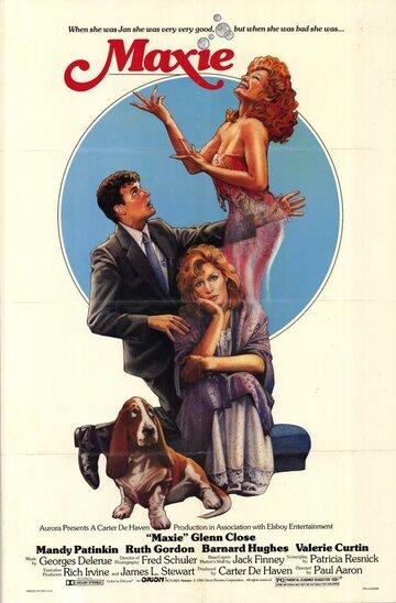 Макси (1985)