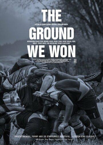 (The Ground We Won)