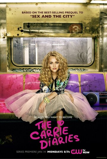 �������� ����� (The Carrie Diaries)