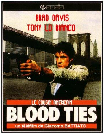 Кровные узы (1986)