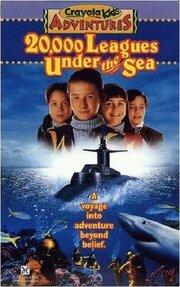 Смотреть онлайн Приключения детей Крайола: 20000 лье под водой