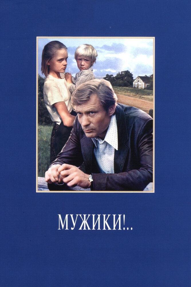 KP ID КиноПоиск 46745