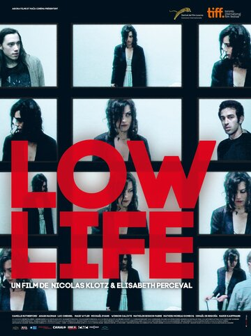 Любители (Low Life)