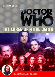Доктор Кто и Проклятие неизбежной смерти (1999)