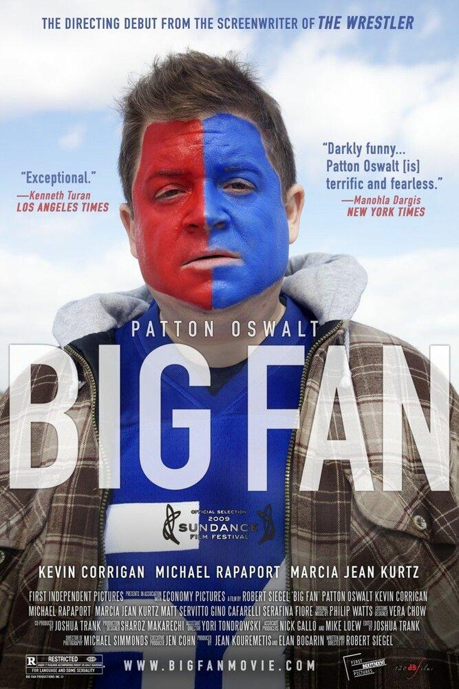 Большой фанат (2009)