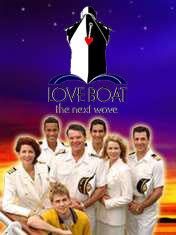 Лодка любви (1998)