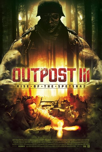 ������ ������: ��������� �������� (Outpost: Rise of the Spetsnaz)