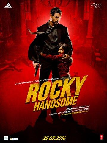 Рокки Красавчик / Rocky Handsome (2016)