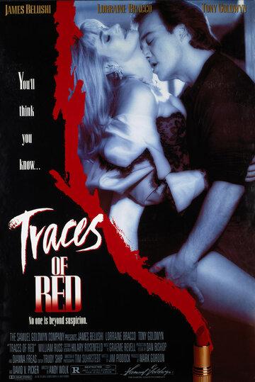 Кровавый след (1992)