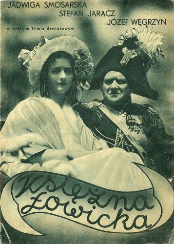 Княгиня Лович (1932)
