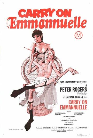 Так держать, Эммануэль (1978)