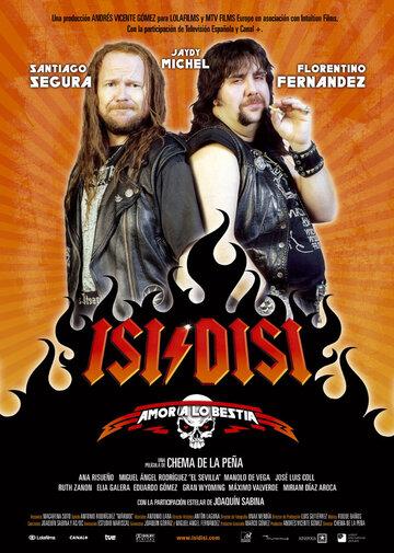 Иси и Диси (2004)