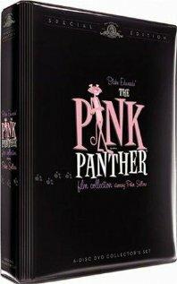 Психоделически розовый (1968)