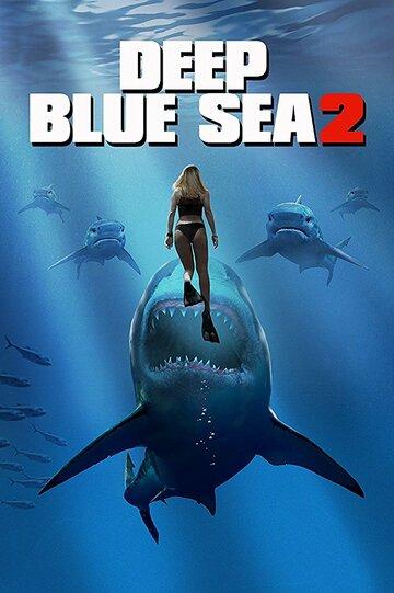 Глубокое синее море 2  (Deep Blue Sea 2)   2018 смотреть онлайн