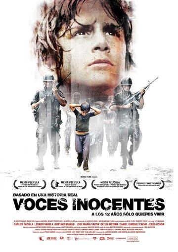 Фильм Невинные голоса