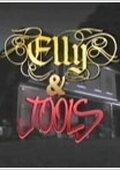 Элли и Джулс (1990) полный фильм онлайн